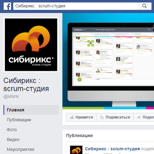 Facebook— вход намою страницу