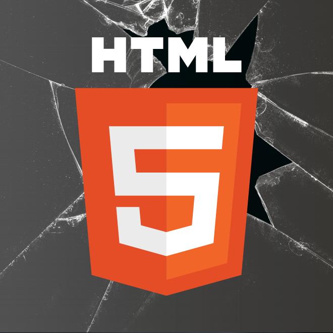 Атаки HTML5: что вам нужно знать
