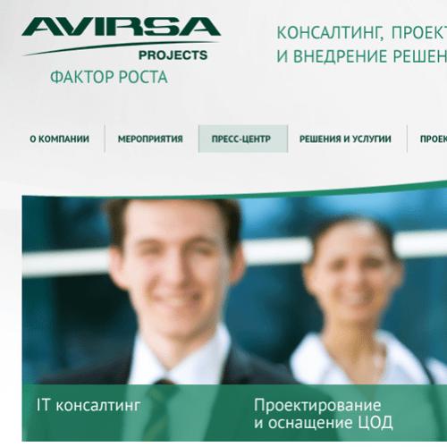 Авирса— делаем сайт повсем правилам корпоративной этики