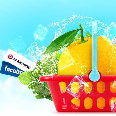 Fresh Shop: акция!