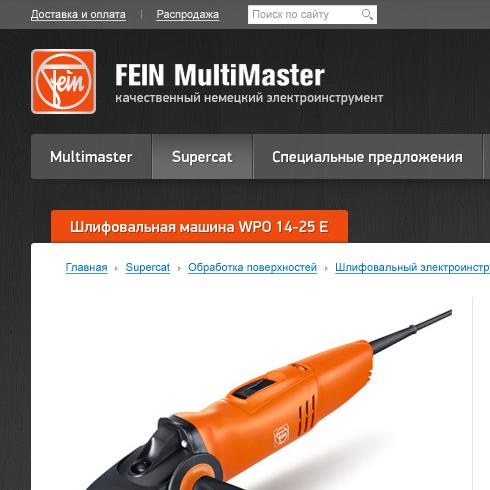 Das ist FEIN— продающий сайт для немецкого техно-монстра