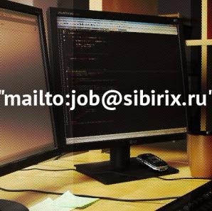 Для программистов в поисках хорошей работы