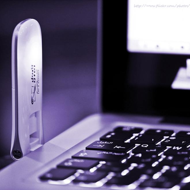 Регистрируйтесь насеминар «Бизнес винтернете без ошибок»— онсовсем скоро!
