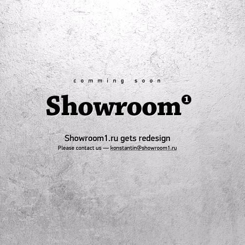 Showroom1 — делаем себе лук в трендовых шопах Европы