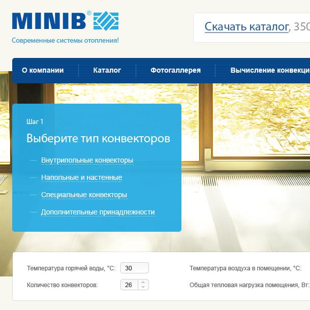 Minib— дизайн сайта, который знает оконвекторах всё