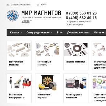 Мир магнитов: интернет-магазин снереально большим количеством функций