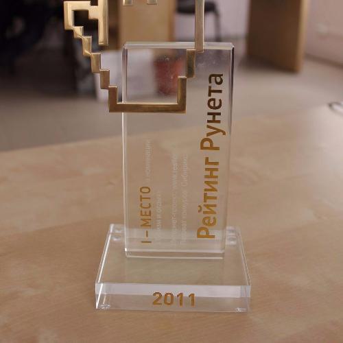 Наш Restlook таки отвоевал первое место на Рейтинге Рунета!