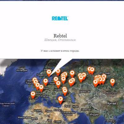 +1на карте клиентов— сделали проект для Швеции