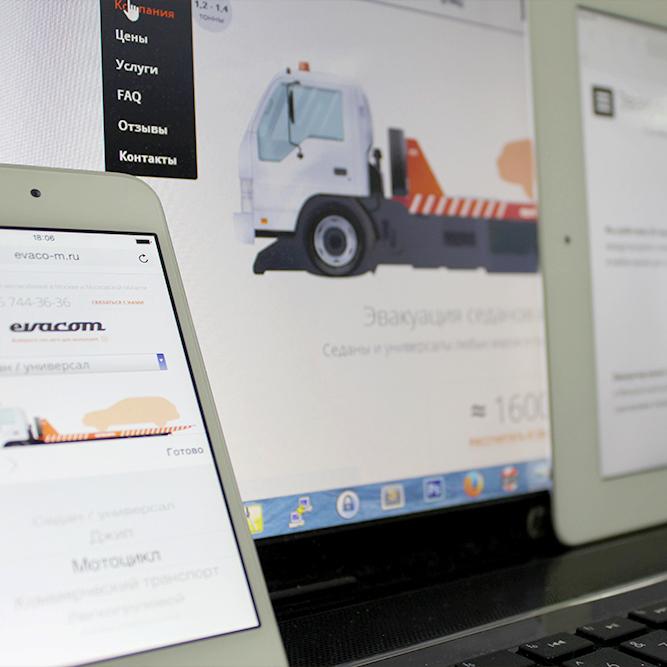Запустили адаптивный сайт для компании Evacom