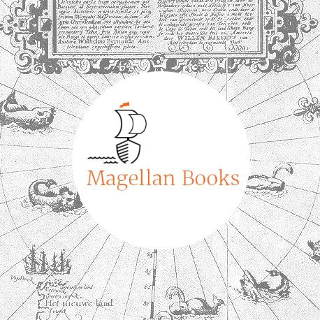 Книги, море, «Магеллан»