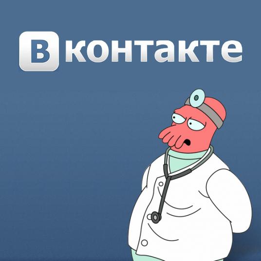Препарируем ВКонтакте: насколько жива коммерция внутри социальной сети?