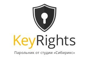 KeyRights — корпоративный парольник Bitrix24