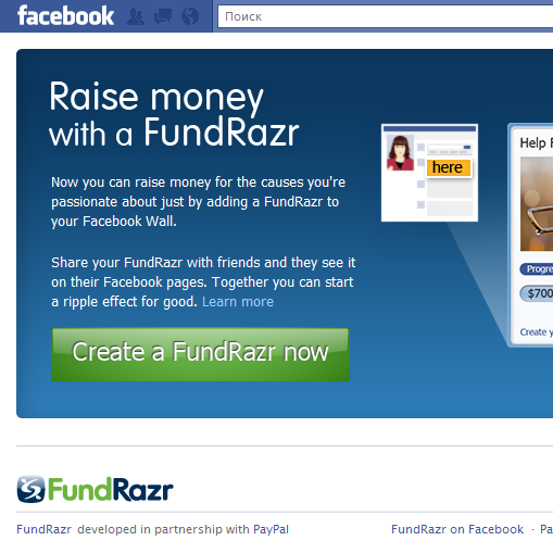 Обзор приложений для Facebook: FundRazr