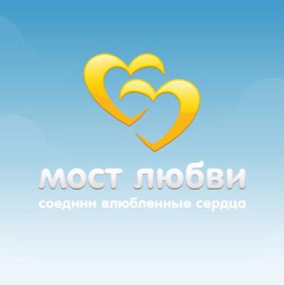 Мосты Любви ВКонтакте— мыоткрыли еще один путь ксердцу ваших любимых