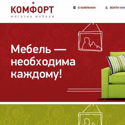 Интернет-магазин мебели «Комфорт» — редизайн + Битрикс