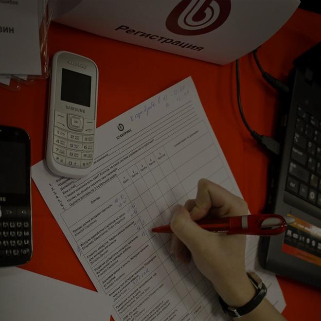 «Бизнес винтернете без ошибок»— новый бесплатный семинар 1С-Битрикс вБарнауле