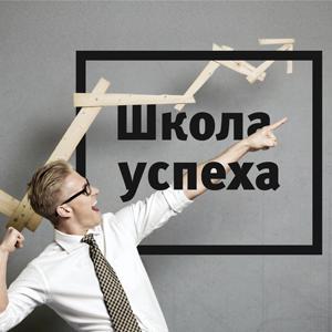 Встреча с главным редактором Тэглайна в Барнауле