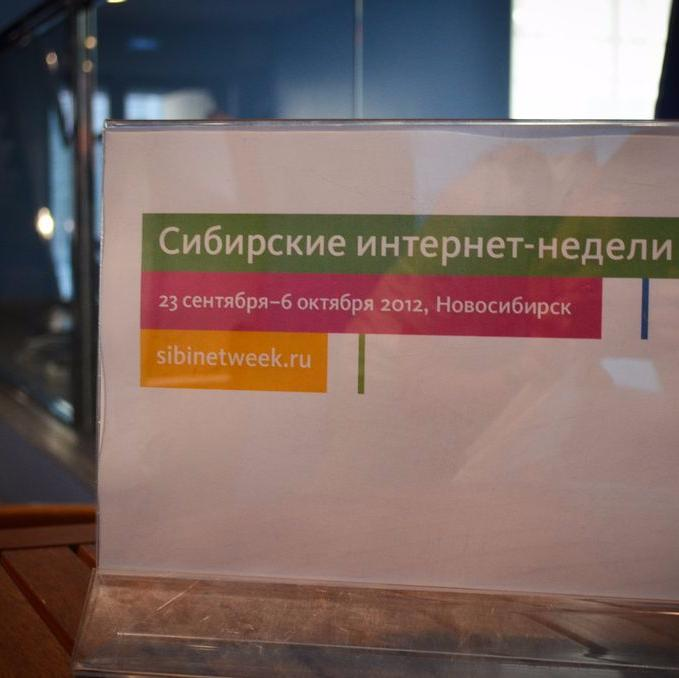 Для тех, кто непосетил: отчетец сPR-дня наСибирских интернет-неделях #SIW