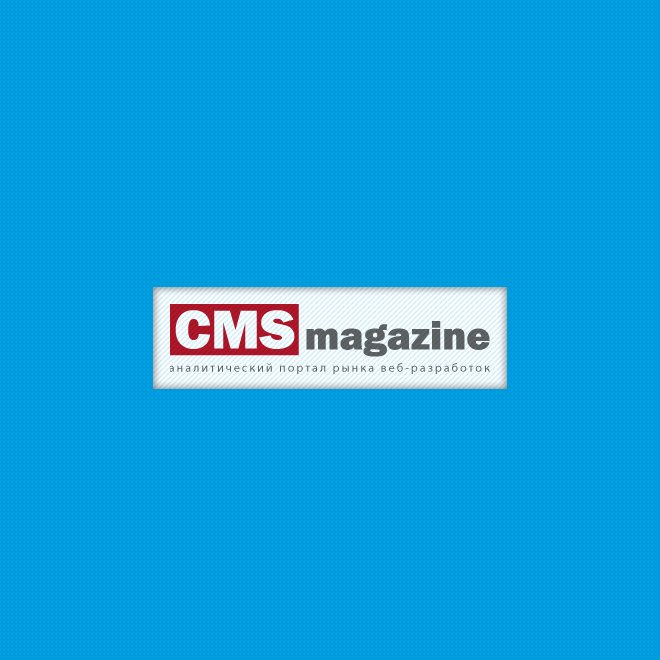 Пополнение в портфолио: CMS Magazine v.2.0