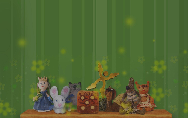 Сайт авторских игрушек