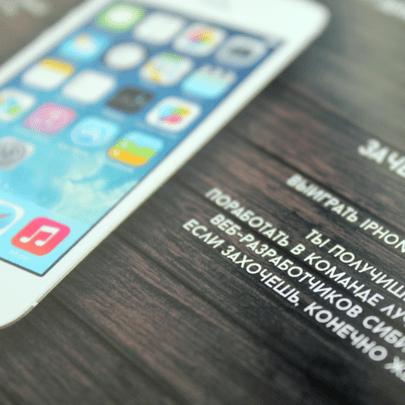 iPhone за диплом — история собственного конкурса для дипломников. Успех или фейл?
