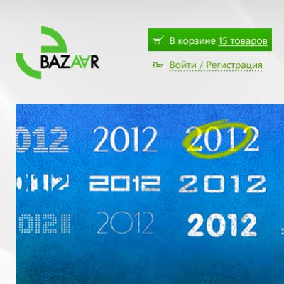 Масштабная переделка eBazaar — по следам студии Лебедева и Teletype