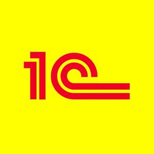 Гид по интеграции с «1С» для заказчика