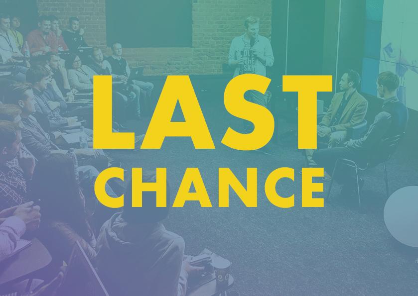 Последний шанс попасть насамый полезный семинар лета