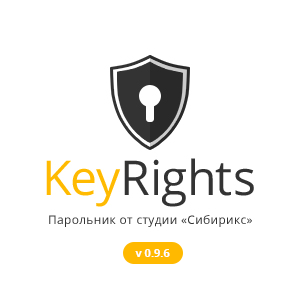 KeyRights— официально запущен корпоративный парольник для Битрикс24
