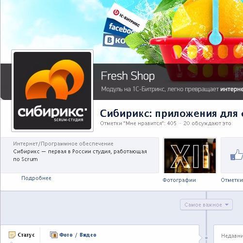 FAQ по Fresh Shop — самые популярные вопросы-ответы