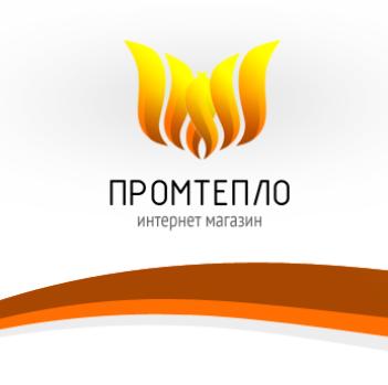 Промтепло вкаждый дом— разработка логотипа идизайна сайта