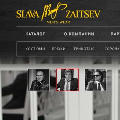 Интернет-магазин для Славы Зайцева