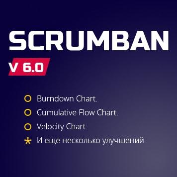 Доска задач для Корпоративного портала, версия 6.0